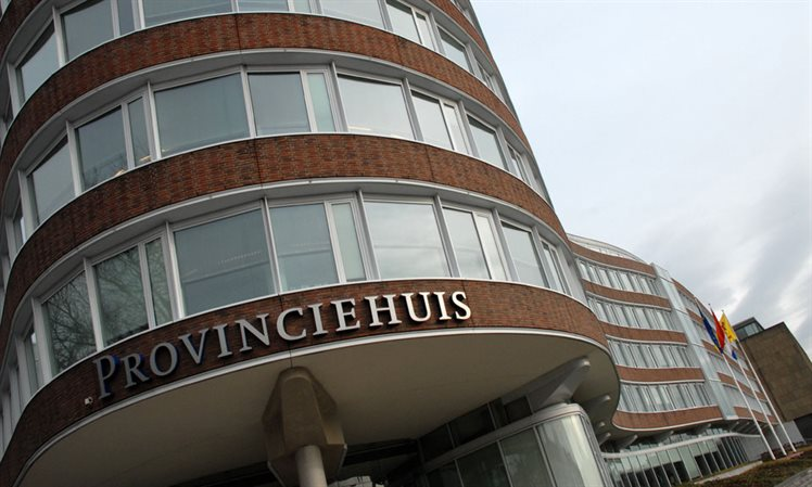 Provinciehuis voorzijde close-up